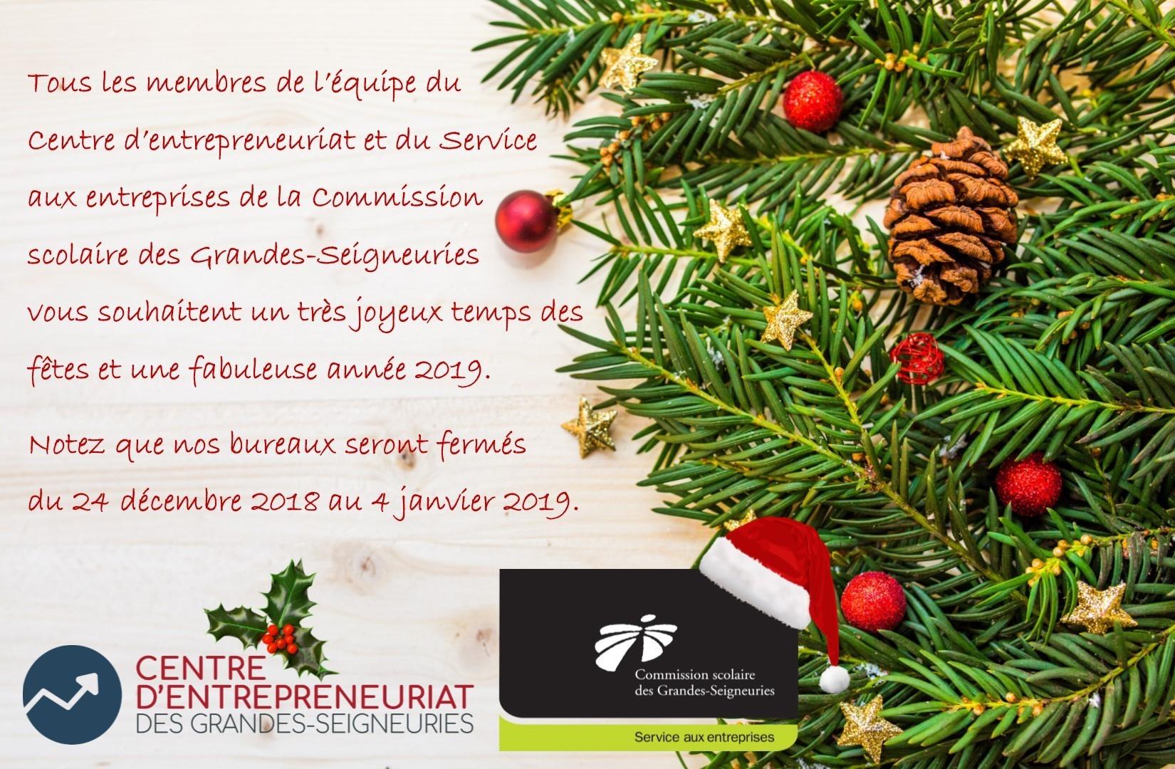 Message_temps_des_fêtes_2018